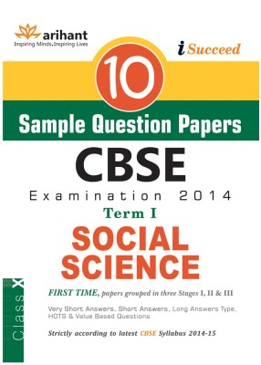 Cbse sample papers 2nd term class 9th