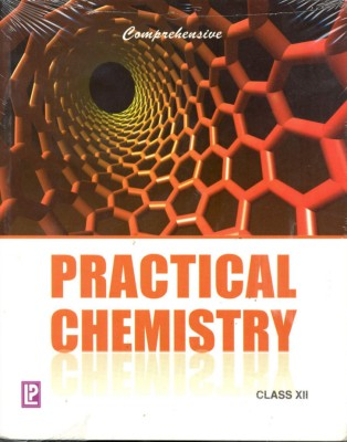 Buy practical chemistry (english) new edition edition: book