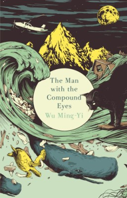 Buy The Man with Compound Eyes (English): Book