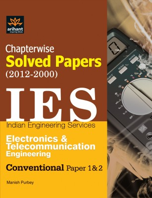 essay on electronics engineering