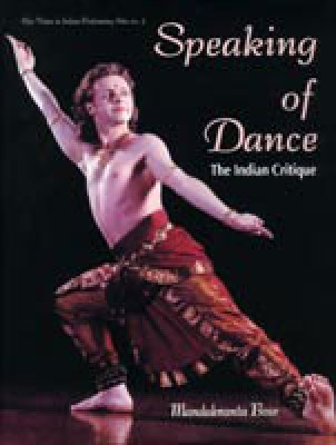 Speaking of Dance price comparison at Flipkart, Amazon, Crossword, Uread, Bookadda, Landmark, Homeshop18