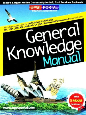 Buy General Knowledge Manual (English) 1st Edition: Book