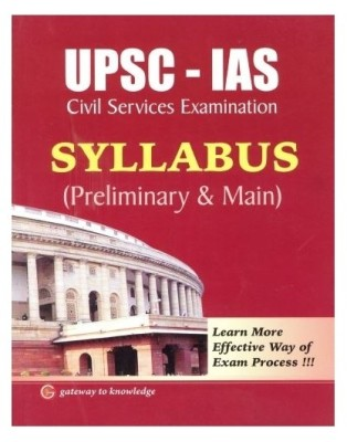 UPSC - IAS Civil Service Examination Syllabus (Preliminary and Main) (English) 2014 Edition price comparison at Flipkart, Amazon, Crossword, Uread, Bookadda, Landmark, Homeshop18