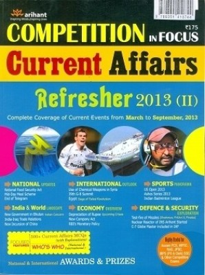 Buy Competition in Focus - Current Affairs Refresher 2013 (English) 1st Edition: Book