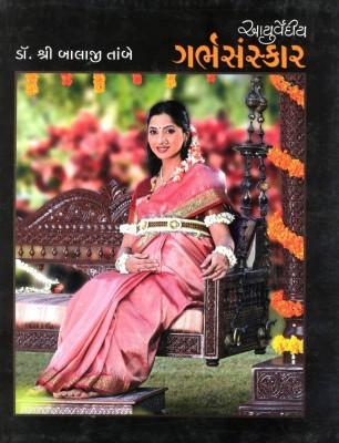 Passport to healthy pregnancy by gita arjun