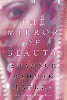 Buy The Mirror of Beauty: Book