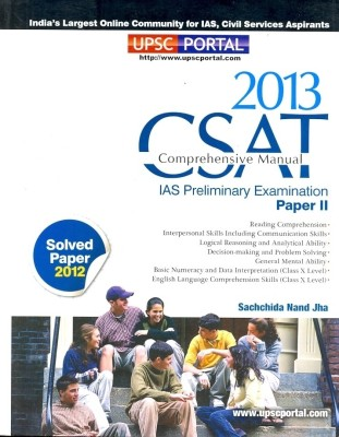 CSAT Comprehensive Manual: IAS Preliminary Examination 2013 (Paper - 2) price comparison at Flipkart, Amazon, Crossword, Uread, Bookadda, Landmark, Homeshop18
