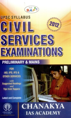 Civil services essay syllabus