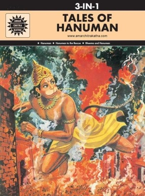 Tales Of Hanuman (3 In 1) price comparison at Flipkart, Amazon, Crossword, Uread, Bookadda, Landmark, Homeshop18