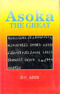 Buy Asoka The Great: Book