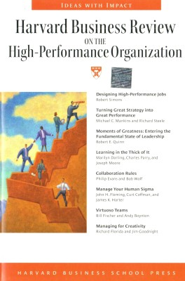 Buy Harvard Business Review on the High-performance Organization (Harvard Business Review Paperback Series) First Trade Paper  Edition: Book