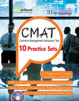 CMAT - Common Management Admission Test : 10 Practice Sets (English) 2nd  Edition price comparison at Flipkart, Amazon, Crossword, Uread, Bookadda, Landmark, Homeshop18