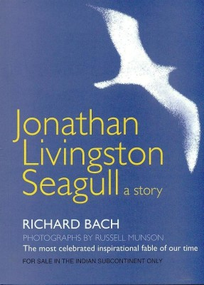 Buy JONATHAN LIVINGSTON SEAGULL A STORY (English): Book