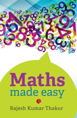 Maths Made Easy (English) price comparison at Flipkart, Amazon, Crossword, Uread, Bookadda, Landmark, Homeshop18