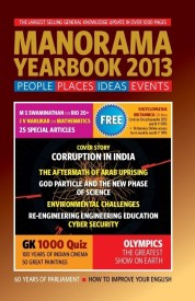 Click To Buy Manorama Yearbook 2013 (With CD)