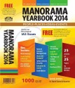 Click To Buy Manorama Yearbook 2014 (With CD)