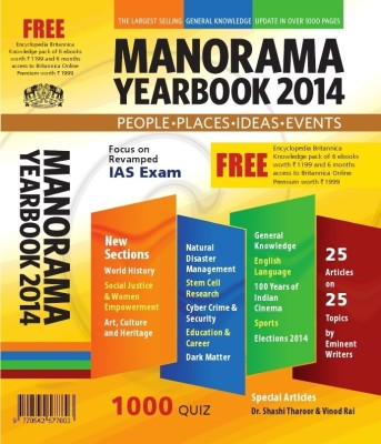 Buy Manorama Year Book 2014 with Free Encylopaedia Britannica with CD-ROM: Book