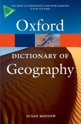 Buy DICTIONARY OF GEOGRAPHY 4ED (English) 4th Edition: Book