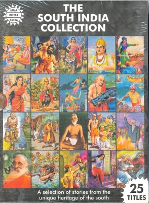 Buy South India Collection: South Indian Folk Tales: Book