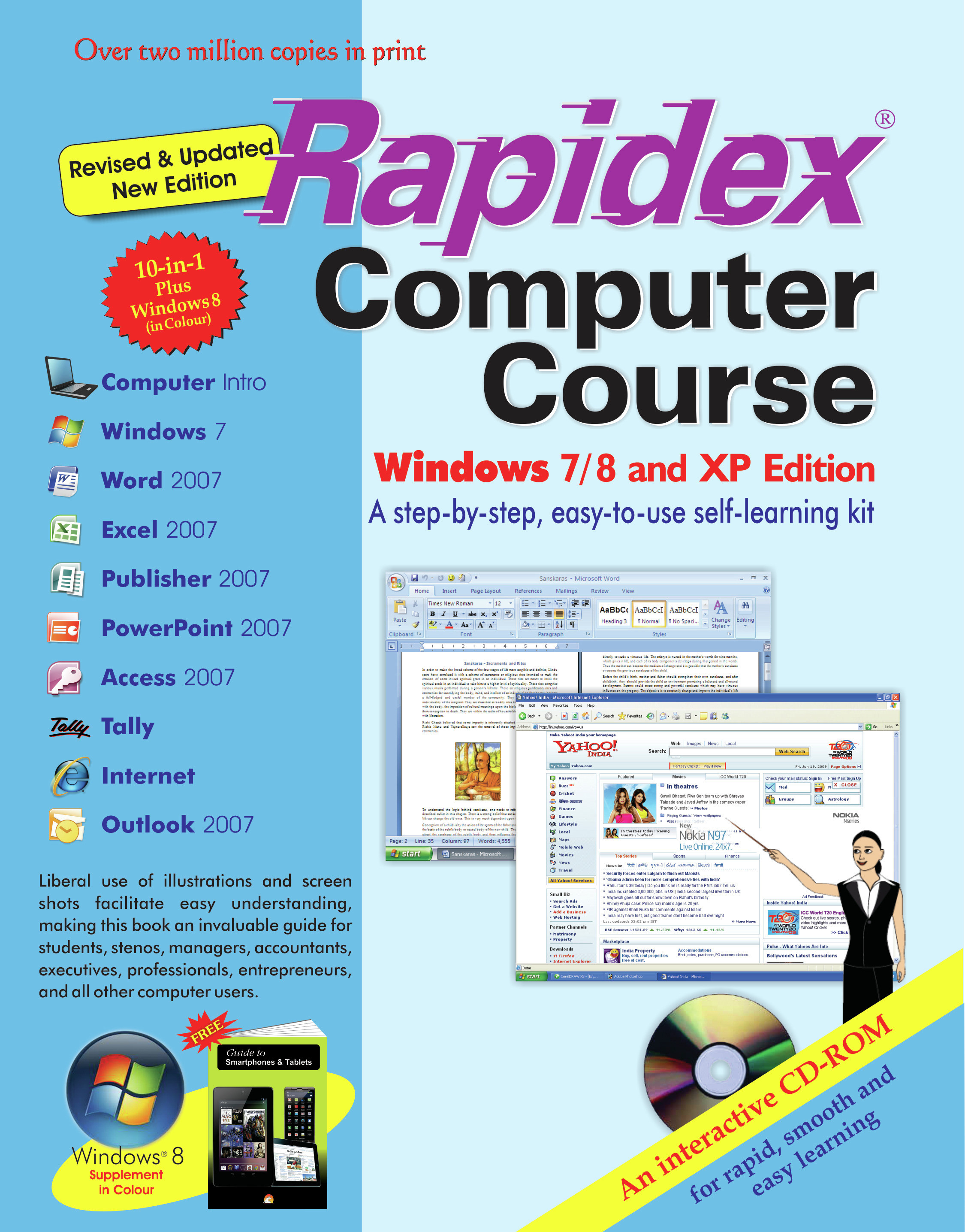 Rapidex computer course in english