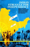 India's Struggle for Independence: Book