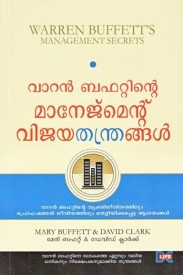 Warren Buffettinte Management Vijayamanthrangal (Paperback)