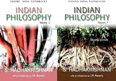 Indian Philosophy (Set of 2 Volumes) price comparison at Flipkart, Amazon, Crossword, Uread, Bookadda, Landmark, Homeshop18