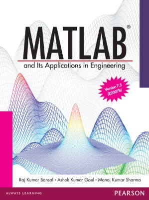 Buy MATLAB and its Applications in Engineering (English): Book