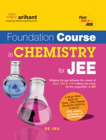 Foundation Course in Chemistry for JEE 6th  Edition: Book