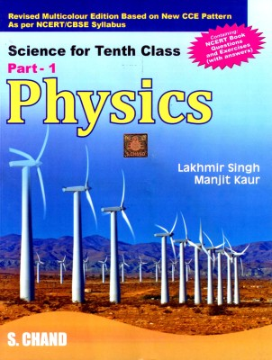 Buy Science For Tenth Class: Physics (Part 1): Book