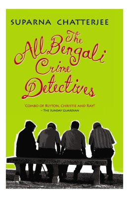 Buy The All Bengali Crime Detectives: Book