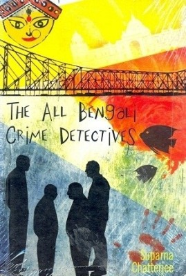Buy The All Bengali Crime Detectives (English): Book
