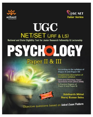 UGC NET/SET (JRF & LS) - Psychology Paper 2 & 3 : Objective Quetions Based on Latest Exam Pattern 1st Edition price comparison at Flipkart, Amazon, Crossword, Uread, Bookadda, Landmark, Homeshop18
