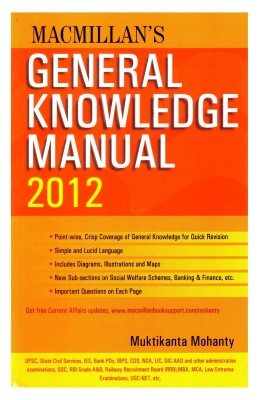 Buy MOHANTY_GENERAL KNOWLEDGE MANUAL 2012 (English): Book
