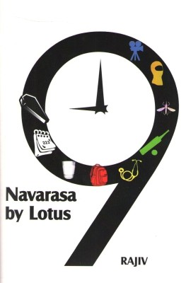 Buy Navarasa by Lotus: Book