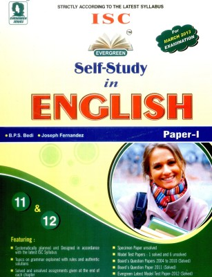 frank way to successful icse english literature papers View, solve, download or print solved respaper: icse 2014 - board model answers, marking scheme & examiner comments for english language paper 1.
