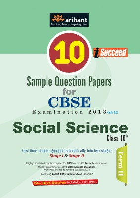 Behavioral Science checking papers online