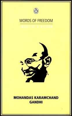 WORDS OF FREEDOM: IDEAS OF A NATION: Jawaharlal Nehru price comparison at Flipkart, Amazon, Crossword, Uread, Bookadda, Landmark, Homeshop18
