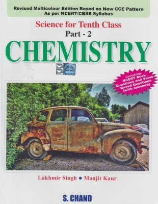 Buy Chemistry Science For Class - X (Part -2) (English) 1st Edition: Book