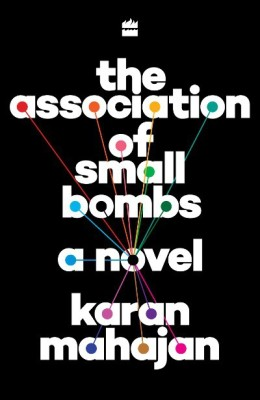 The Association of Small Bombs (English) price comparison at Flipkart, Amazon, Crossword, Uread, Bookadda, Landmark, Homeshop18