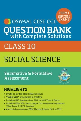 Oswaal CBSE CCE Question Bank With Complete Solutions For Class 10 Term I (April to Sep. 2016 ) Social Science (English) price comparison at Flipkart, Amazon, Crossword, Uread, Bookadda, Landmark, Homeshop18