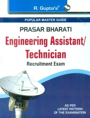 Buy Prasar Bharti Engineering Assistant/Technician Recruitment Exam 01 Edition: Book