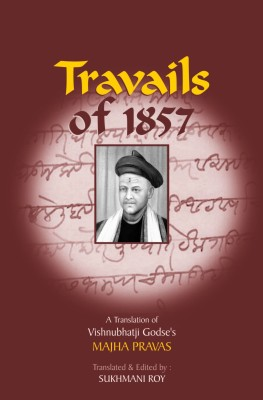 Buy Travails of 1857: Book