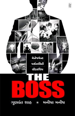 Buy The Boss: Book