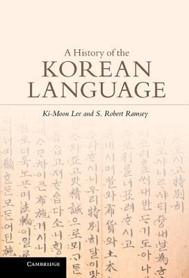 History of the korean language