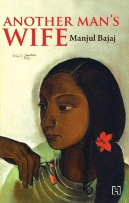 Buy Another Man's Wife: Book