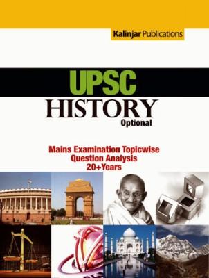 UPSC IAS MAINS: History Question Papers (Categorised) (English) price comparison at Flipkart, Amazon, Crossword, Uread, Bookadda, Landmark, Homeshop18