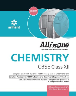CBSE All in One CHEMISTRY Class 12th (English) price comparison at Flipkart, Amazon, Crossword, Uread, Bookadda, Landmark, Homeshop18