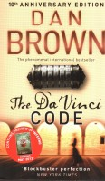 The Da Vinci Code (English): Book