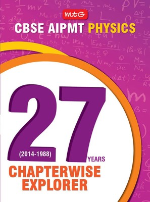 CBSE PMT/AIPMT Books: Buy from a collection of 51 Books at Best